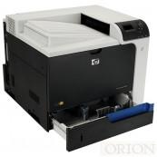 Imprimanta Laser Color Hp CP4525DN, Duplex, Retea, USB, 42 ppm, Second Hand Imprimante Second Hand