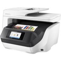 Multifunctionala Noua Inkjet Color HP Officejet Pro 8720 All-in-One, 24 ppm, Duplex, A4, 1200 x 1200, USB, Wireless