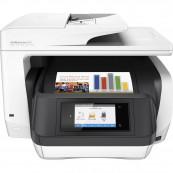 Multifunctionala Noua Inkjet Color HP Officejet Pro 8720 All-in-One, 24 ppm, Duplex, A4, 1200 x 1200, USB, Wireless Imprimante Second Hand