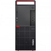 Calculator Lenovo M910 Tower, Intel Core i5-6500 3.20GHz, 8GB DDR4, 500GB SATA, DVD-RW, Second Hand Calculatoare Second Hand