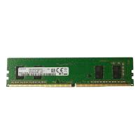 Memorie RAM DDR4-2400, 4GB, PC4-19200, 288PIN, Diverse Modele