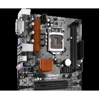 Placa de baza Asrock H110M-DGS, Socket 1151, Form Factor mATX, cu shield + Cooler Intel