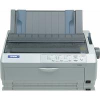 Imprimanta matriciala A4 Epson FX-890, Ribon nou