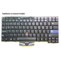 Laptop Lenovo T420, Intel Core i7-2620M 2.70GHz, 4GB DDR3, 500GB SATA, DVD-RW, 14 Inch, Webcam