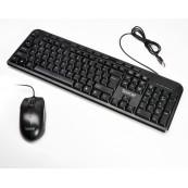 Kit Tastatura + Mouse SPACER SPDS-1691, Qwerty, USB, 18 taste multimedia, 800 dpi, Negru Periferice