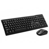 Kit Wireless Tastatura + Mouse  Combo, SPACER SPDS-1100, Plug&Play, Qwerty, USB, 1000 dpi, Negru Periferice