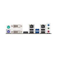Placa de baza Asus CS-B, Socket 1150 + Cooler Procesor