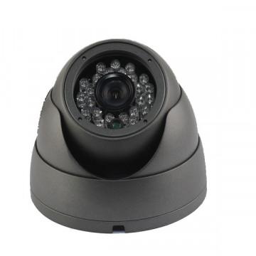 Camera de Supraveghere Infrarosu, 700 TVL, raza 20m, ITLK-SH20
