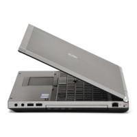 Laptop Hp EliteBook 2570p, Intel Core i5-3230M 2.60GHz, 4GB DDR3, 120GB SATA, DVD-RW, 12.5 Inch, Webcam