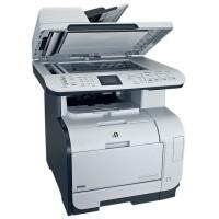 Multifunctionala Color HP LaserJet CM2320 MFP, Imprimanta, Scanner, Copiator, Retea, 21ppm