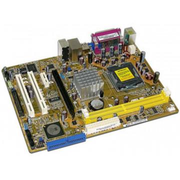 Placa de baza ASUS P5S-MX SE, Socket LGA775, DDR2, PCI-E x16 + procesor Intel Dual Core 1.60Ghz,  cooler