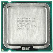 Procesor Intel  Core 2 Duo E6750, 2.60GHz, 1333MHz FSB, 4MB Cache, Socket LGA 775 Componente Calculator