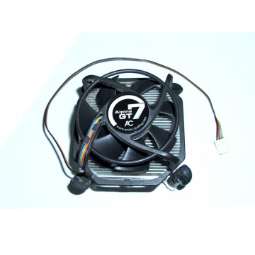 Ventilator cu Radiator (cooler) Intel Socket 775, Diverse modele