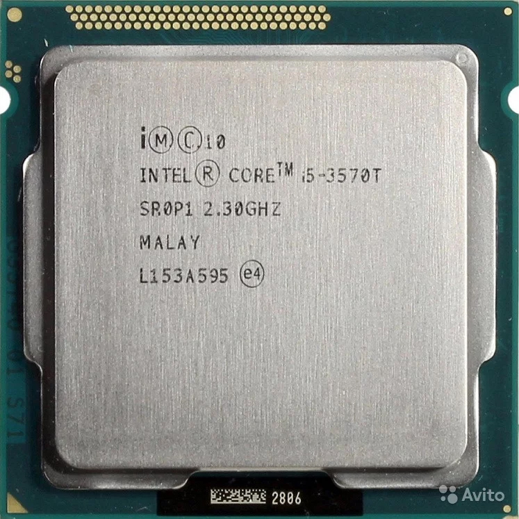 Procesor Intel Core i5-3570T 2.30GHz, 6MB Cache, Socket 1155